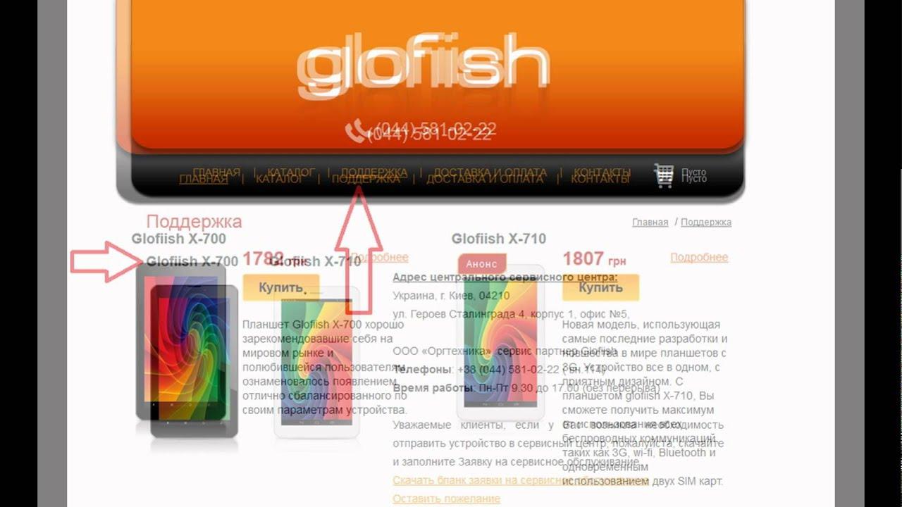 Обзор планшета Chuwi Hi12 Купить планшет на Алиэкспресс - YouTube