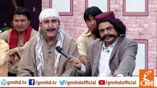 Joke Dar Joke   Comedy Delta Force   Hina Niazi   GNN   21 April 2019