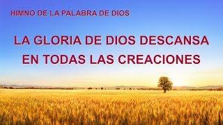 Canción cristiana | La gloria de Dios descansa en todas las creaciones