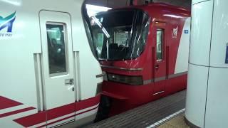 名鉄1200系+1850系特急内海行き 名鉄名古屋駅発車