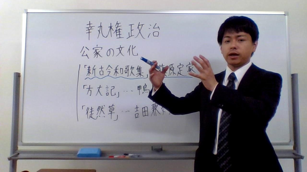 吉田 兼好 和歌