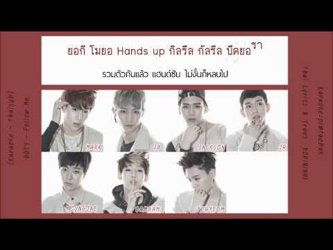 [Karaoke - Thaisub] GOT7 - Follow me