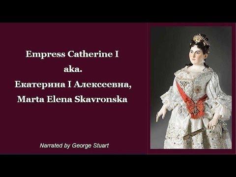 Empress Catherine I (1683 - 1727), Екатерина I Алексеевна, Marta Elena Skavronska