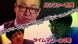 全日本芸人ネタ選手権「ドッカン!ドッカン!」2ndシーズン』開催! 事...