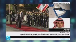 زيارة الرئيس اللبناني إلى السعودية لبحث العلاقات بين البلدين