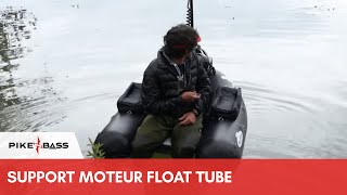 Au pied Tornado ! (Support moteur Float Tube)