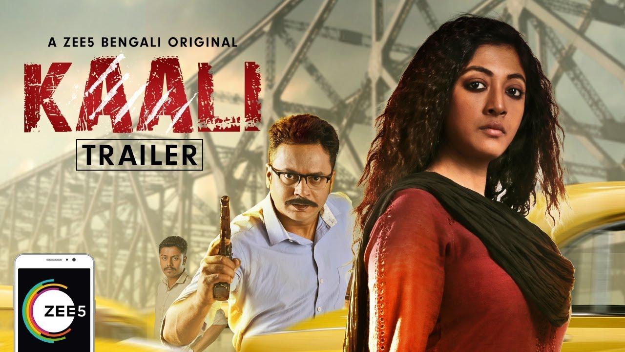 Kaali   Official Trailer   Paoli Dam   A ZEE5 Bengali Original   Streaming  Now On ZEE5
