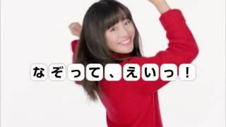 ポコロンダンジョンズ かわいいCM 大友花恋 なぞるRPG ポコダン スマホ ...