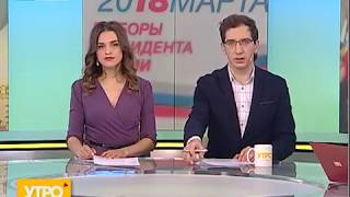 Выборы президента. Утро с Губернией. 16/03/2018. GuberniaTV