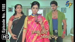 Seethamma Vakitlo Sirimalle Chettu  19th June 2019   Full Episode No 1185   ETV Telugu