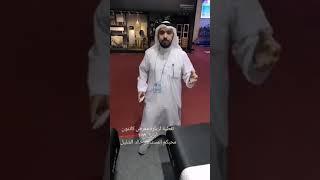 مشروع راح تقضي فيه ثلث عمرك وعن تجربة علاج آلام الظهر و الحموضة و الشخير