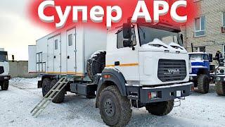 АРС Урал 4320 с КМУ, Супер сварочный агрегат на бескапотном Урале