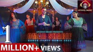 Omar Sharif - Dance Party Remix عمر شریف - ریمیکس رقص OFFICIAL VIDEO