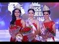 Miss Queen of India 2017
