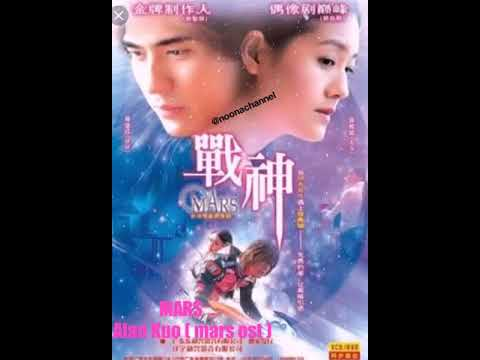 MARS//OST.DRAMA TAIWAN//SO AMAZING THIS SONG AND DRAMA GUYS