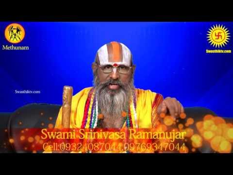 GURU PARIVARTAN ( Guru Parivartan)  2016 - HINDI VERSION