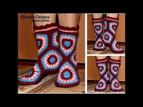 Вязанные носки тапочки вязанные крючком