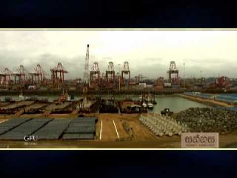 Colombo south port Development Project Under Mahinda Chinthana