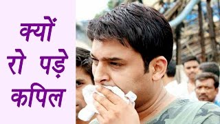 Kapil Sharma CRIES after Sunil Grover and Chandan REFUSED to work | FilmiBeat