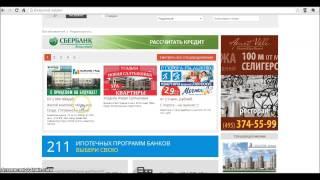 Вишняков Сергей: Обзор базы недвижимости Из рук в руки (irr.ru)