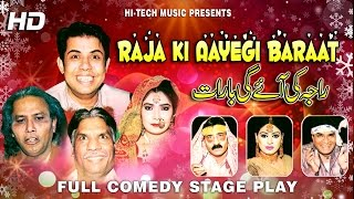 Video RAJA KI AAYEGI BARAAT (FULL DRAMA) - NASEEM VICKY - BEST PAKISTANI COMEDY STAGE DRAMA download MP3, 3GP, MP4, WEBM, AVI, FLV Juni 2018