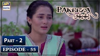 Pakeeza Phuppo Episode 55 Part 2 - 30th Dec 2019 ARY Digital Drama