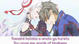 Gambar cover Smile of you : yuna ( sword art online ) - japanese karaoke