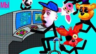 5 ночей со Стикменом видео для детей Детки играют с мамой Вместе как ФНАФ летсплей by kid video game