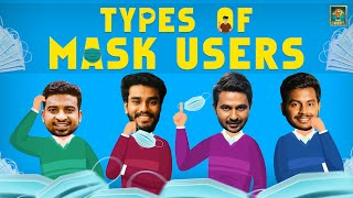 Types Of Mask Users | Random Video | Blacksheep