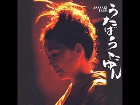 Ikue Asazaki - Utabautayun - 徳之島節