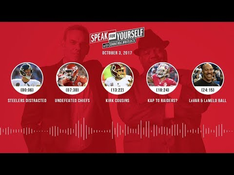 SPEAK FOR YOURSELF Audio Podcast (10.03.17) with Colin Cowherd, Jason Whitlock | SPEAK FOR YOURSELF