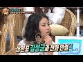 World Changing Quiz Show, Reversal of Fortune #05, 인생역전스타 특집 20140125