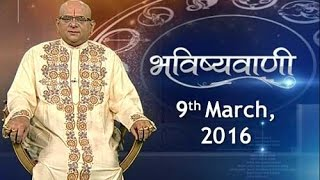 Bhavishyavani: Horoscope for 9th March, 2016 - India TV