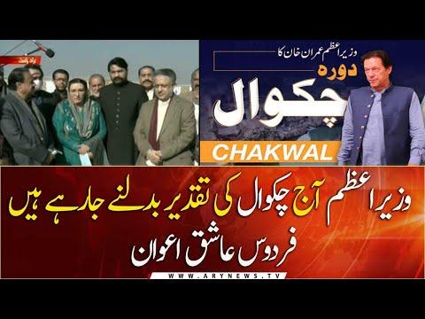 PM Khan, all
