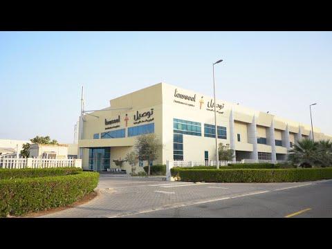 Tawseel Distribution & Logistics LLC