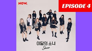 Naver Now LOONA Show Ep. 4 (200218)