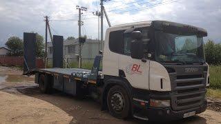 Эвакуатор Scania P340(, 2015-06-28T09:27:35.000Z)