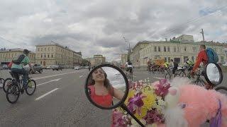 Пятый московский велопарад. Как это было? Ответ в этом музыкальном видео