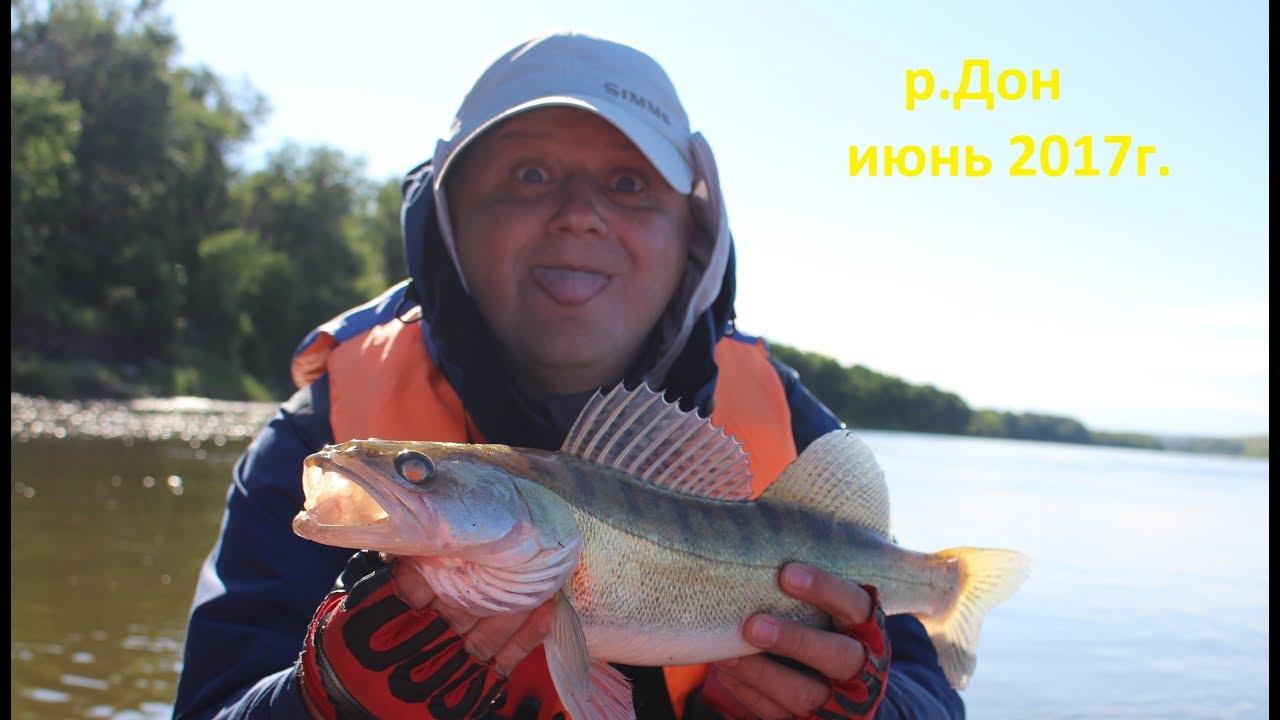 рыбалка во  низовьях хопра