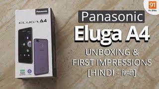 Panasonic Eluga A4: First Look | Hands on | Price | [Hindi - हिन्दी]