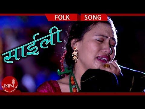 New Lok Dohori 2075/2018 | Saili - Netra Gurung, Birsana Gurung, Arjun Thapa Magar & Sita thapa