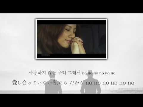 [日本語字幕]헤어지지 못하는 여자, 떠나가지 못하는 남자 - Leessang Feat.Jung In