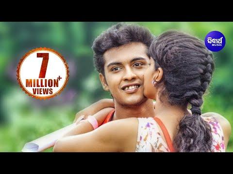 Ye Ki Pagalami - Full Video | Film - LAILA O LAILA | Swaraj & Sunmeera | Sidharth TV