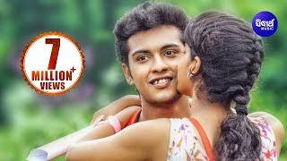 Ye Ki Pagalami Full | Film LAILA O LAILA | Swaraj & Sunmeera | Sidharth TV