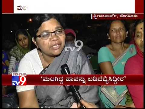 Karnataka''s Anganwadi Workers Continue Protest Lying in Streets Overnight