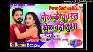Dhibari Me Rahuye Na Tel(BhojpuriMp3.Co) Singer Pawan Singh Supperhit Mp3 Songs Bhojpuri Dj VK Raja