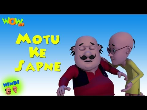 Motu Ke Sapney - Motu Patlu in Hindi - 3D Animation Cartoon for Kids -As seen on Nickelodeon thumbnail
