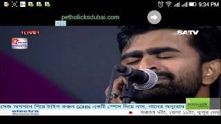 "Bangla new song by imran - Ei mon sara kkon"" 2016"