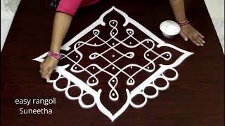 Latest sikku kolam || Beautiful rangoli designs with dots || Simple melika muggulu