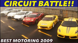 〈Full HD〉スーパースポーツ全開バトル in モテギ【Best MOTORing】2009